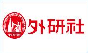 外语教学与研究出版社