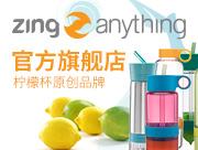 Zing anything旗舰店