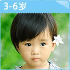 3~6岁-少儿电子书-亚马逊