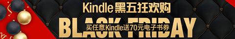 Kindle X 故宫文化