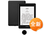 全新Kindle Paperwhite