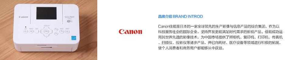 Canon佳能品牌故事-亚马逊海外购