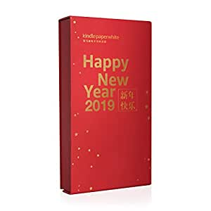 Kindle新年主题定制包装礼盒