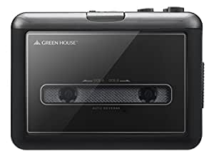 温室磁带转换电脑无数字化盒带 MicroSD 保存磁带录音机 GH - Ctpb - BK Parent