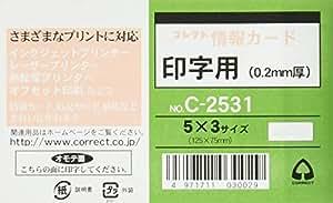 COGATE 信息卡印字用 5X3 白