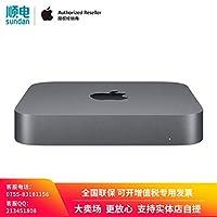 【618年中大促】Apple Mac mini 台式电脑 主机 (2018年新款 3.0GHz 六核 第八代 Core i5处理器/8GB内存/256GB固态硬盘) 含税带票 可开专票