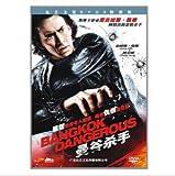 曼谷杀手(DVD9) (2008)