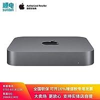 【2018年新款】Apple Mac mini 台式电脑 主机 (2018年新款 3.0GHz 六核 第八代 Core i5处理器/8GB内存/256GB固态硬盘) 顺丰/德邦发货 含税带票 可开16% 专票