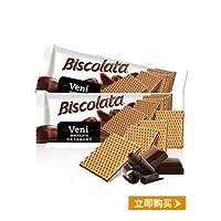 BISCOLATA威化饼干香橙、树莓、巧克力、榛果*12袋装(口味随机