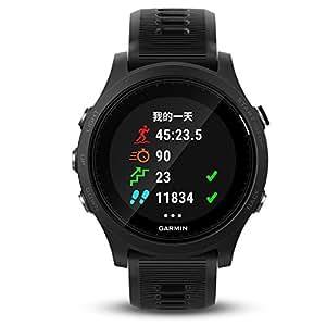 Garmin 佳明 Forerunner935 中文版灰色 GPS光学心率腕表跑步游泳铁三运动手表(1.2英寸 47mm)