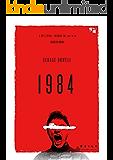 1984(插图珍藏版·慢读系列)【世界文坛反乌托邦经典、美国时代杂志百佳英文小说】