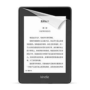 NuPro屏幕贴膜,适用于Kindle Paperwhite (第10代)电子书阅读器