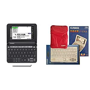 CASIO 卡西欧 E-Y200 电子辞典 英汉辞典 大学 留学 水墨黑 电子词典保护套装 组合套装