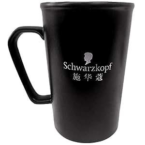 Schwarzkopf 施华蔻 黑色马克杯