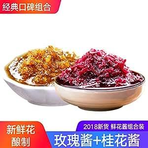 藏云珍洱 经典鲜花酱组合 正宗云南特产玫瑰酱 +桂花酱 (450克*2瓶装)