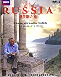 俄罗斯之旅(2DVD9)