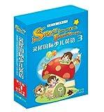 灵犀国际少儿英语3(CD+VCD 附学习包)