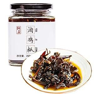 油鸡枞 1瓶*250克 云南特产 油炸鸡枞菌 好吃的即食风味下饭菜 云南菌即食香菇鸡枞菇