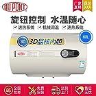 DuPont 杜邦 DP71-W60J05 60L 电热水器 899元