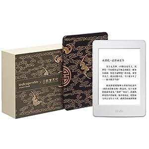 Kindle Paperwhite X 故宫文化联名礼盒(包含Kindle Paperwhite电子书阅读器-白、故宫文化定制保护套及包装礼盒-福寿双全)
