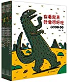 宮西達也恐龍系列(10年珍藏版)(全7冊)