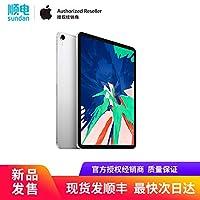 【2018年新款iPad Pro】Apple iPad Pro 平板电脑 2018年新款 12.9英寸 MTFN2CH/A(256GB WLAN版 全面屏 A12X仿生芯片 Face ID)银色 顺丰发货 含税带票 可开16% 专票
