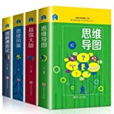 思维解码4册精装 思维导图+图解博弈论+最强大脑+思维风暴 东尼博赞系列锻炼提升逻辑思维能力成人学生自控时间管理训练记忆书籍