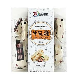 樱之季节 牛轧糖220g 芝麻味/花生味/青豆味台湾风味牛轧糖 3味可选 (花生味)