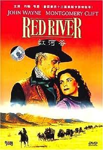 红河谷(DVD)