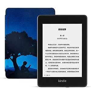全新Kindle Paperwhite 8GB+Kindle主题定制款轻薄保护套超值套装