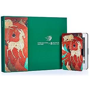 Kindle Paperwhite X 敦煌研究院联名礼盒(包含Kindle Paperwhite电子书阅读器-白、敦煌款保护套及包装礼盒-鹿王本生)