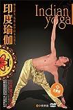 印度瑜伽:男子瑜伽1(DVD)
