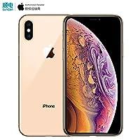 Apple 苹果 iPhone Xs 256GB 金色 移动联通电信4G手机 套装版含壳膜(限一套) 官方授权 全新国行 顺丰发货 含税带票