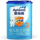 再降价:Aptamil 爱他美 婴幼儿配方奶粉 中文版 800g *2件 285.6元包邮(合142.8元/件)