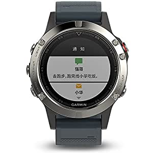 GARMIN佳明fenix5蓝宝石镜面国行中文版银色多功能光电心率北斗GPS三星定位手表运动户外登山骑行游泳跑步智能腕表(表盘尺寸:47mm/1.2寸)