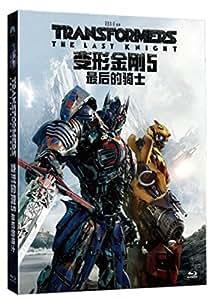 变形金刚5:最后的骑士 DVD9 国语配音