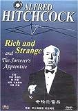 奇怪的富翁(DVD)