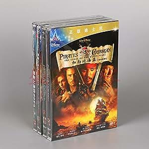 正版科幻电影 加勒比海盗 1-4部合集 4DVD 加勒比海盗dvd 光盘dvd电影 光盘碟片