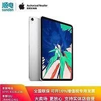 【2018年新款iPad Pro】Apple iPad Pro 平板电脑 2018年新款 12.9英寸 MTFN2CH/A(256GB WLAN版 全面屏 A12X仿生芯片 Face ID)银色 顺丰/德邦发货 含税带票 可开16% 专票