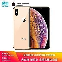 Apple 苹果 iPhone Xs 256GB 金色 移动联通电信4G手机 套装版含壳膜(限一套) 官方授权 全新国行 顺丰/德邦发货 含税带票