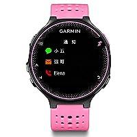 【官方旗舰店】 GARMIN 佳明 Forerunner 235 普通版 粉黑色 光电心率GPS运动跑步骑行腕表(顺丰包邮)