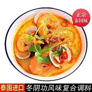 泰国进口 冬阴功汤 冬阴功风味复合调味料 1000克(100克*10袋)泰式火锅调料酱料