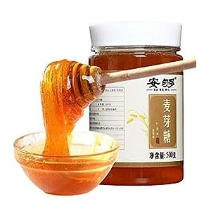 藏云珍洱 纯正麦芽糖 500g/罐 买一送一 实发2罐 共1000克 手工牛轧糖零食