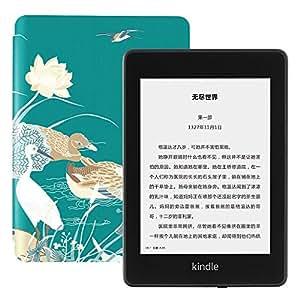 全新Kindle Paperwhite 8GB + 国家宝藏联名保护套套装,荷塘乳鸭