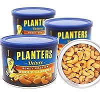 【4罐组合】美国进口绅士牌planters/蜜焗腰果233g*4 (931)