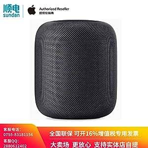【顺电现货发售】Apple HomePod 音响 MQHW2CH/A 深空灰 高保真 蓝牙音箱 立体声 可使用Siri 苹果官方授权 顺丰/德邦发货 可开16% 专票