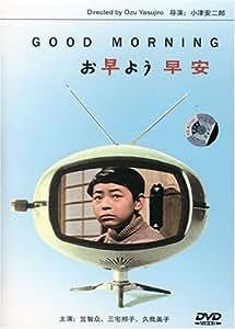 早安(DVD 简装版)