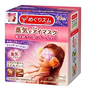 KAO 日本花王 蒸汽眼罩-薰衣草香型14片装(进口)(特卖)(新老包装随机)