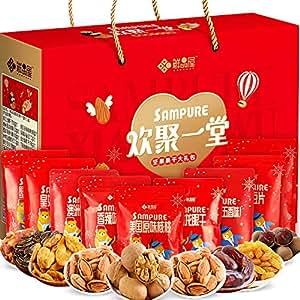 鲜品屋 坚果干果礼盒 每日坚果 休闲零食坚果炒货大礼包1526g(亚马逊自营商品, 由供应商配送)