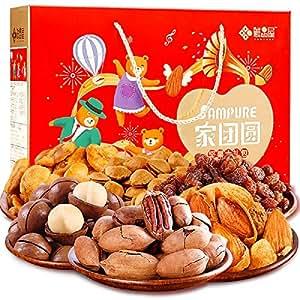 鲜品屋 坚果干果礼盒 每日坚果 休闲零食坚果炒货大礼包1422g(亚马逊自营商品, 由供应商配送)